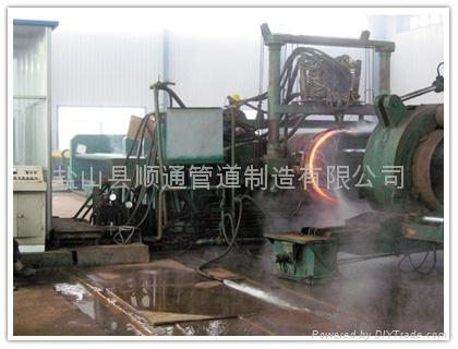 Medium-Frequency Bending Machine