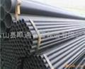 無縫碳鋼管