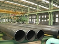 LSAW Steel Pipe-Longitudinal seam submerged arc welded pipe