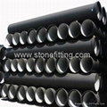Ductile Iron Pipes K9 per ISO2531, EN545 1