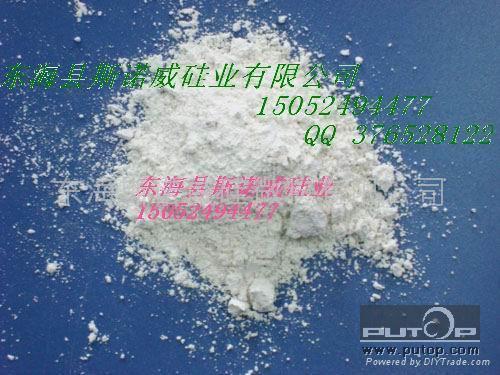 普通結晶硅微粉 1