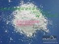 普通結晶硅微粉