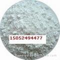 高純硅微粉 1