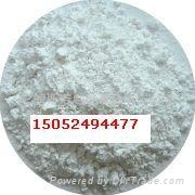 高純硅微粉