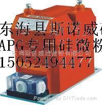 APG 环氧浇注 专用硅微粉