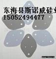 硅橡胶用硅微粉