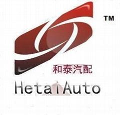 Guangzhuo  hetai car  accesory industrual  co.,ltd