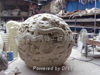 雕塑制作 1