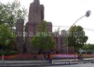 上海假山生产 1