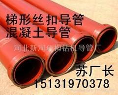 基礎導管工程導管