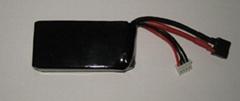 lipo lithium battery