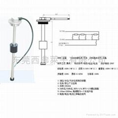 发动机油位传感器