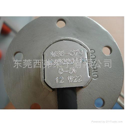 电流输出4-20mA油箱油位传感器 2