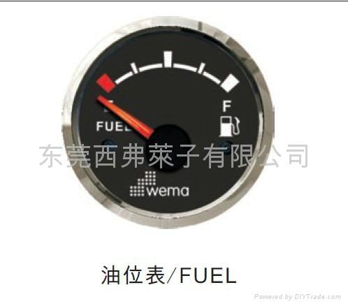 电流输出4-20mA油箱油位传感器 3
