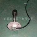 电流输出4-20mA油箱油位传感器 1