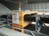 皮带机专用金属探测感应器 1