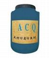 ACQ-D木材防腐剂13500元/吨 1