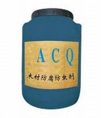 ACQ-D木材防腐剂13500元/吨