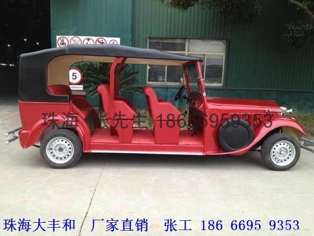 貴州電動老爺車 2