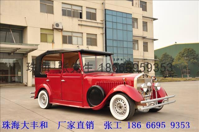 貴州電動老爺車 4
