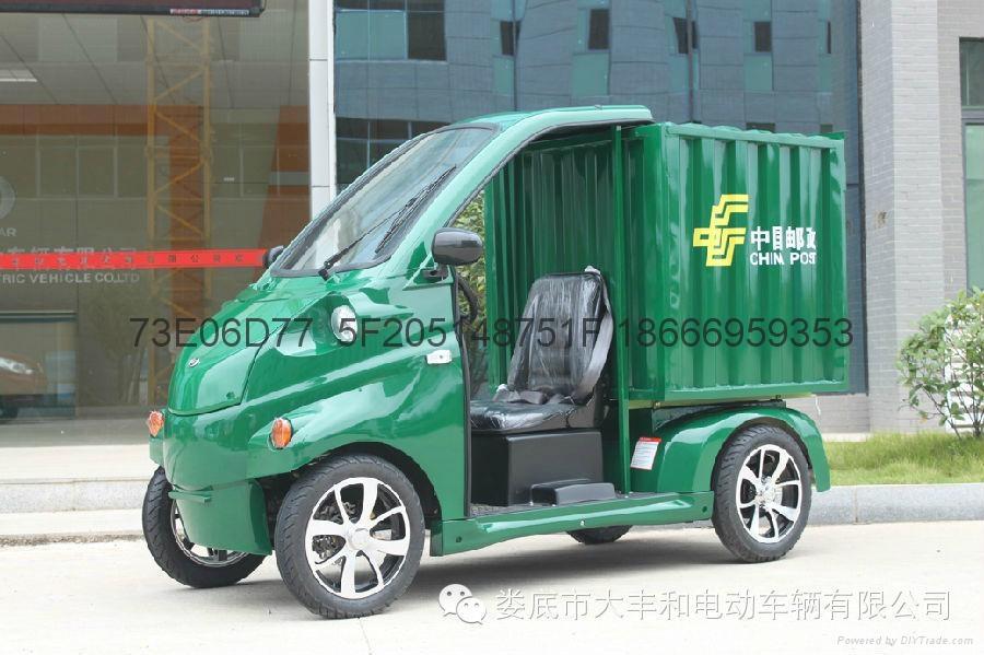 电动货车 2
