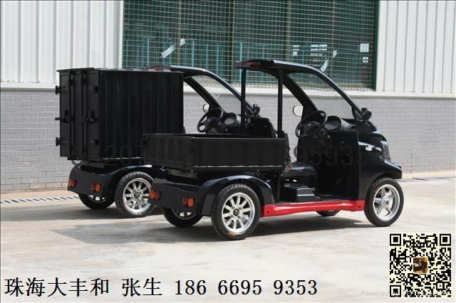電動快遞車 2