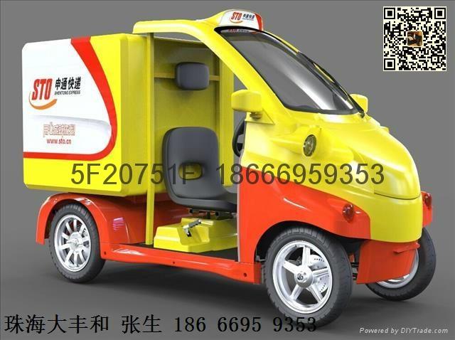 電動快遞車 3