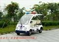 電動安防車 2