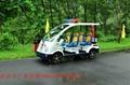 電動安防車 3