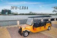 珠海市大丰和电动车辆有限公司