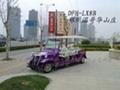 北京电瓶车 景区环保车