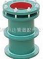 雲南柔性防水套管 1