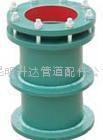 昆明柔性防水套管