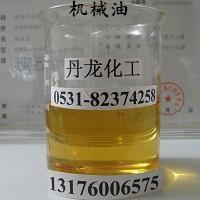 山東濟南廠家批發零售供應機械油