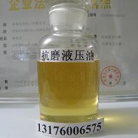 山東濟南廠家批發零售抗磨液壓油
