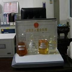 山東濟南廠家批發零售金屬拉伸油