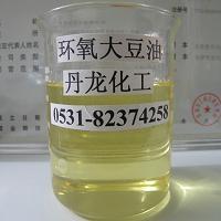 山東濟南廠家批發零售環氧大豆油