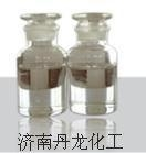 山東濟南廠家批發零售環烷油橡膠填充油
