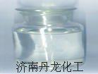山東濟南廠家批發零售液體石蠟