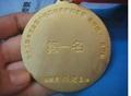2010年本網客戶全國健美比賽獎狀