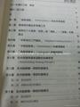 2013最新健美運動詳解黃阿文教練第三版 請找黃教練買