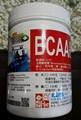 BCAA1240元.精胺酸890元