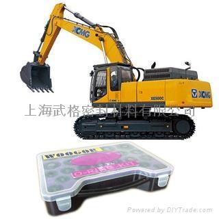 徐工挖掘機修理專用O型圈修理盒 1