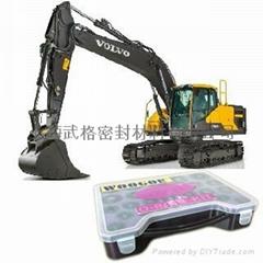 used in the excavator repair of VO  O