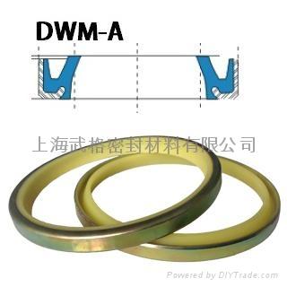 液壓防塵DWM-A型 聚氨酯+金屬環 密封圈 1