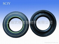 oil seal for power steering