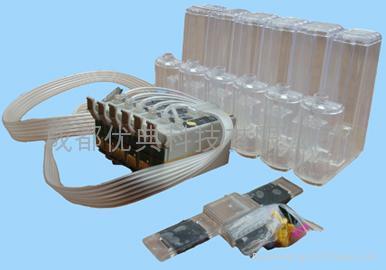 愛普生R230專用噴墨連供系統 1