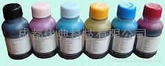 改装型万能打印机1290/1390专用万能墨水