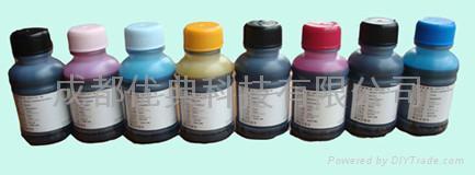 愛普生全系顏料墨水-防水耐晒不褪色 1