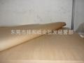 Two-light 40 grams kraft paper